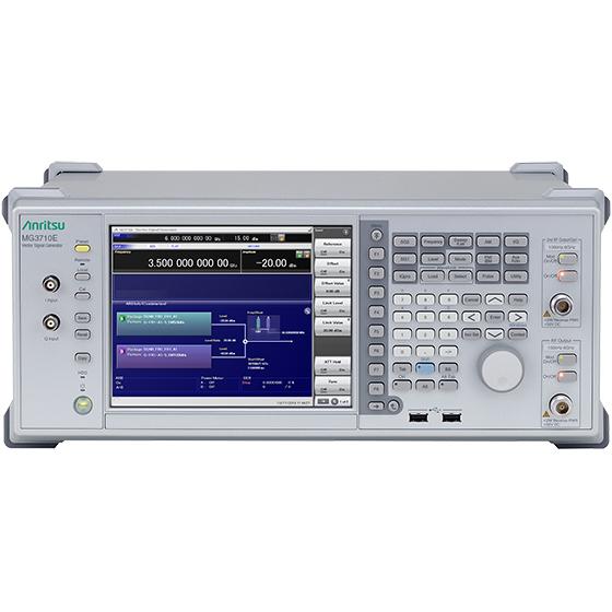 Anritsu MG3710E 矢量信号发生器