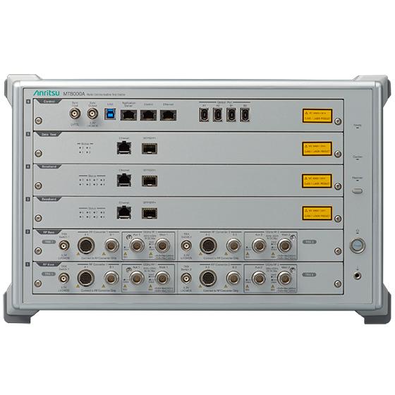 Anritsu MT8000A 无线通信测试仪器