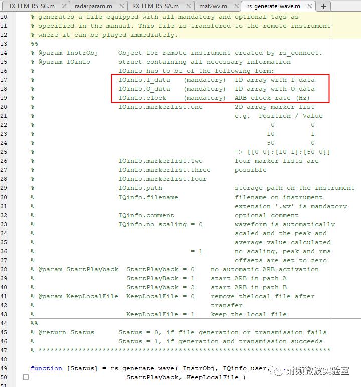 R&S信号源:如何生成和转换wv基带波形文件